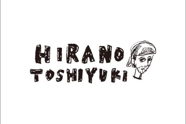 logo_hiranotoshiyuki_01