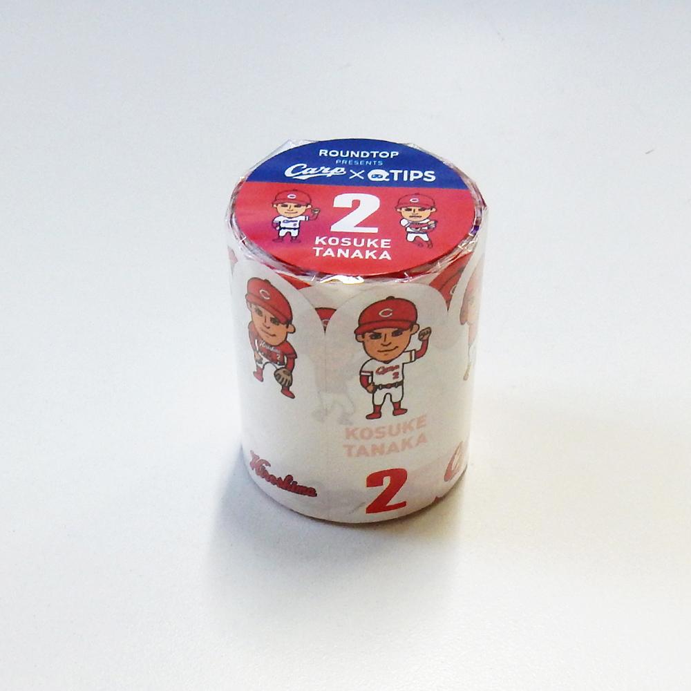 CARP×TIPS - 型抜きロールふせん /田中 広輔